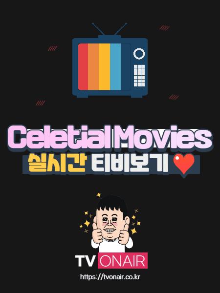 Celestial Movies TV