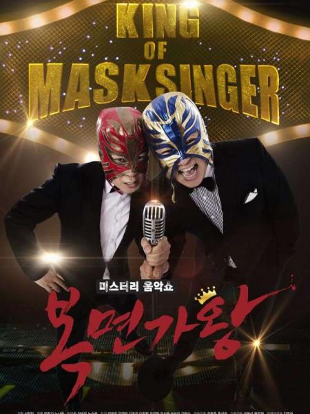 MBC 복면가왕 실시간 방송보기