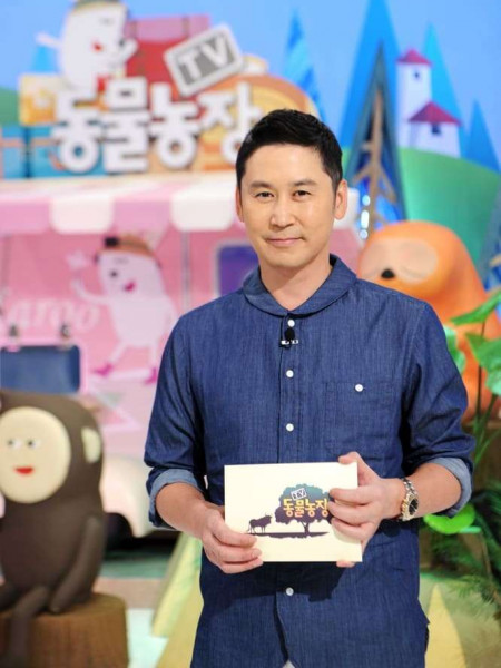 SBS TV 동물농장 실시간 방송보기