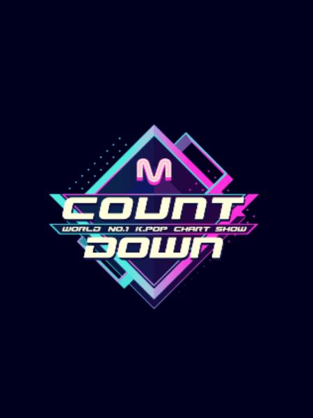 엠넷 엠카운트다운 실시간 방송보기