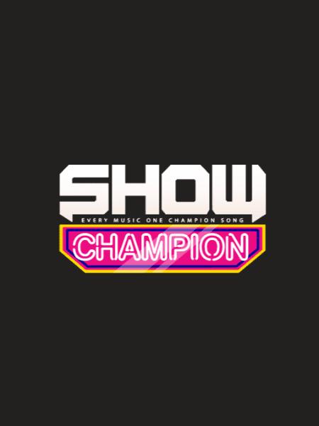 MBC 쇼챔피언 실시간 방송보기