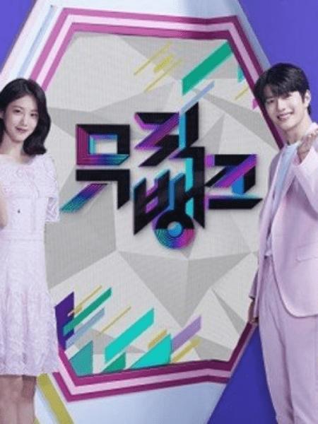 KBS2 뮤직뱅크 실시간 방송보기