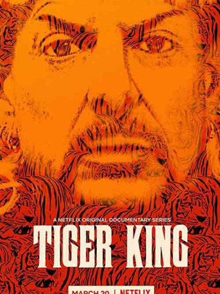 타이거 킹: 무법지대